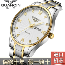 Guanqin Steel Belt Waterproof Nightlight Watch for Middle-aged and Old People Grandfather Quartz Mechanical Ultra-thin Watch for Men and Women