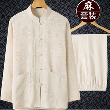 Tang suit men's middle-aged and old cotton and linen long sleeve suit Chinese wind father's summer suit old man's clothes grandfather's linen spring suit