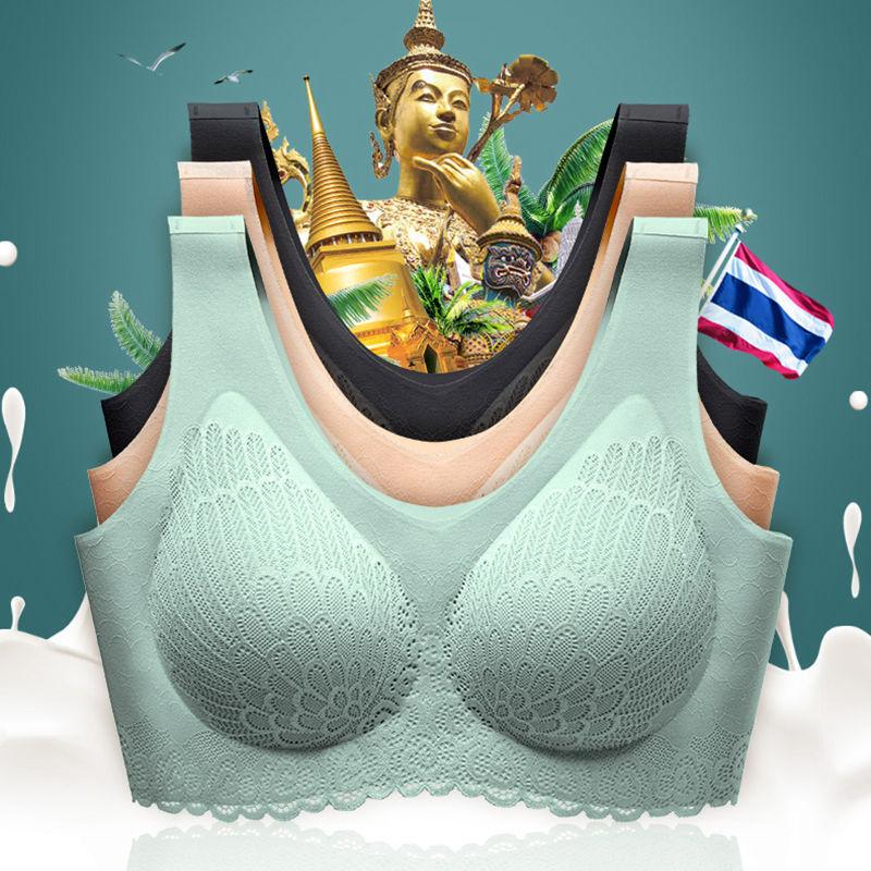 泰国乳胶牛奶内衣女无钢圈小胸聚拢无痕背心式胸罩蕾丝美背文胸薄