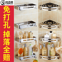 Punch free hole 304 stainless steel triangle basket bathroom rack wall hanging toilet toilet storage rack supplies Utensils