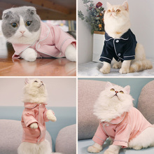 Net red cat clothes thin pet kittens and kittens clothes in summer to prevent hair from falling off thin cat clothes in spring and summer