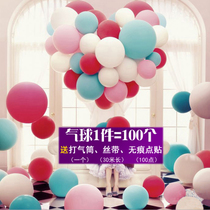 Thickened round matte balloon 12-inch wedding color wedding birthday Party Party balloon Decoration