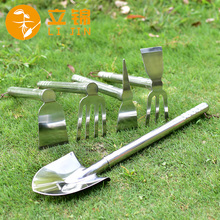 Lijin Household Stainless Steel Horn Hoe, Rake, Outdoor Agricultural Vegetable Planting, Soil Digging, Weed Hoe, Horticultural Hoe