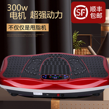 Weight Loss and Fat Burning Machine Fat Shaking Machine Fat Shaking Machine Fat Shaking Machine Fat Shaking Machine Fat Shaking Machine Fat Shaking Machine Fat Shaking Machine Fat Shaking Machine Fat Reducing Artifact Household Body