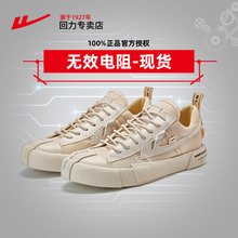 Return Goose Invalid Resistance Low-top Canvas Shoes Summer 2019 New Air-permeable Men's and Women's Leisure Explosive Moisture-changing Shoes