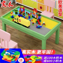 Bay Interesting Environmental Protection Building Block Tables Solid Wood Toy Tables for Children Intellectual Assembling Compatible with Legao 2-3-6 Years Multifunctional