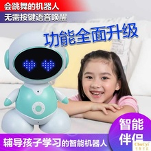 Children Learning Robot Intelligent Voice Dialogue Male and Female Children Dancing, Sports, Singing and Accompaniing Early Instruction Toys