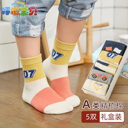 儿童袜子春秋冬新款棉袜保暖加厚纯棉婴儿袜?#20449;?#31461;袜宝宝学生袜子