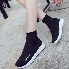 Large size female high-top sneakers