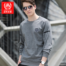 Spring T-shirt with round collar and long sleeves Men's cotton sport loose sweater Trend T-shirt Men's bottom sweater