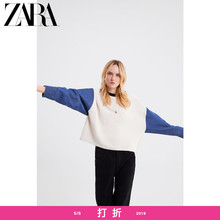 ZARA Spring and Summer New Women's Wear Spliced Loose Sportswear Sanitary Clothes 00264157710