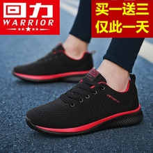 Summer Youth Student Sports Shoes Return Strength Men's Shoes Mesh Surface Breathable Light Running Shoes Leisure Canvas Shoes Mesh Shoes