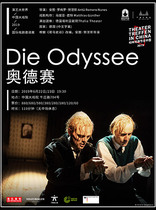 World of Performing Arts * Chinese Theatre 2019 International Theatre invitation exhibition 2019 Berlin theatre festival in the odyssey of the Thalia Theatre Hamburg Germany》