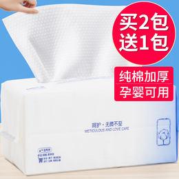 【現貨現發】加厚50片珍珠紋純棉洗臉巾