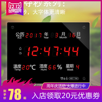 LED digital calendar electronic clock living room luminous new home wall clock big calendar clock alarm clock HEC758