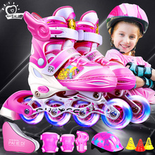 Skates children suit all men and women skaters rollerblading adjustable inline skating early 3-4-5-3-4-5 s scholars