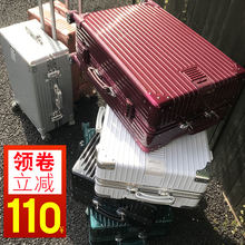 Luggage net red tie-rod suitcase female aluminium frame suitcase universal wheel male ins password box 20 inch 24 suitcase 28