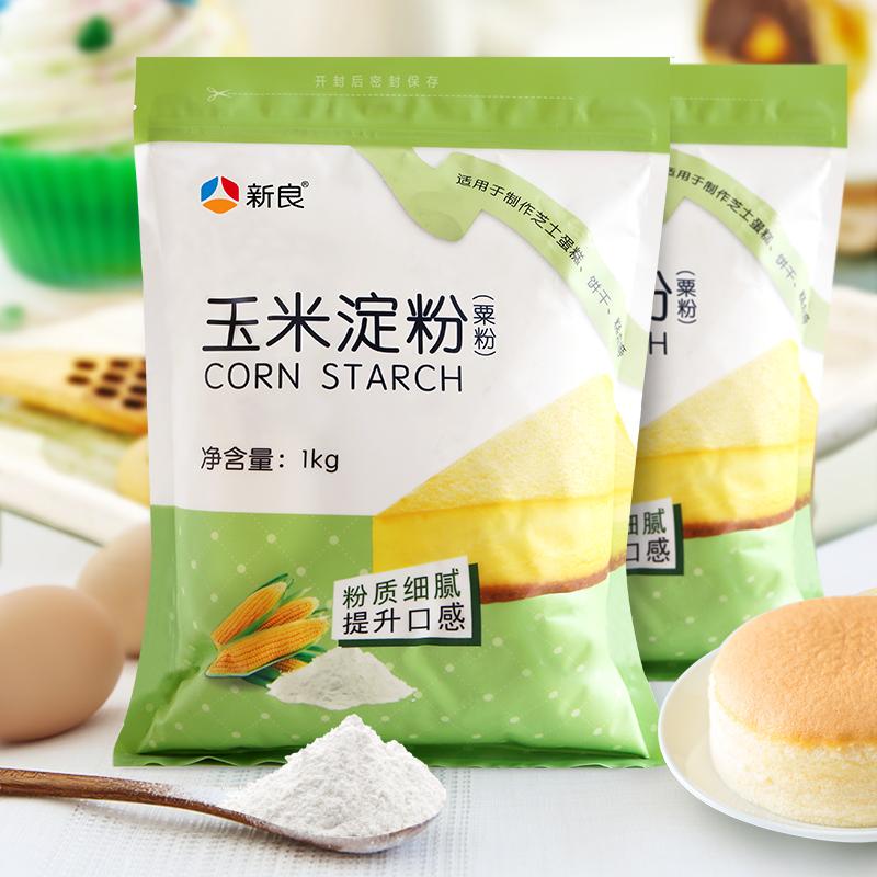 新良玉米淀粉食用生粉粟粉鹰粟粉蛋糕面包用烘焙原料1kg