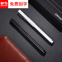 Morning light metal lettering gel pen business press signature pen core 0 5mm pen heart black pen free custom logo student with personality creative pen
