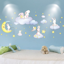Creative wallpaper self-adhesive wallpaper Children's bedroom wall decorations Cartoon cute rabbit warm stickers