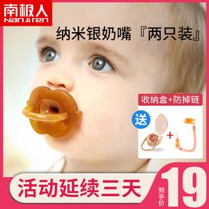婴儿安抚奶嘴宝宝超软新生安睡型硅胶仿真母乳实感神器安慰哄娃假