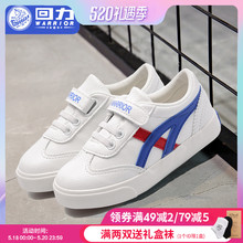 Return Children's Shoes, Boys'Shoes, Children's Small White Shoes, New Type of Board Shoes, Girls' White Shoes, Mesh Sports Shoes and Mesh Shoes