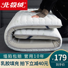 Latex Mattress Thickening Memory Cotton Tatami Soft Mattress Sponge Mattress 1.5 Household 1.8 Mattress Mattress in Single Dormitory