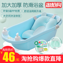 Baby Bath Bath Bath Bath Bath Bath Bath Products Newborn Babies Household Large Thickened Sittable Bath Barrel for Children