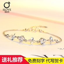 Schrov Schrov Clover Silver Couple Bracelet Female Korean Edition Student Simple Personality Girl Bracelet Silver Jewelry