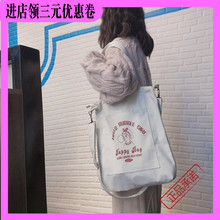 Skew canvas bag Yusufeng ulzzang female students literature and art Korean version INSS package shoulder-to-shoulder and large capacity