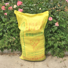 Chicken Feed Pellet Young Chicken Yuanbaoji Grass Chicken Feed 80 kg 20 bags 4 kg Independent Small Packing