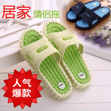 Summer bathroom bath skid-proof men and women indoor thick-soled household slippers couple sandals package mail