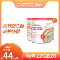 Xi bei oatmeal rice flour HappyBaby imported baby infant food supplement 3 canned probiotics organic rice paste