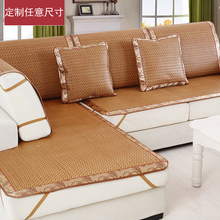 Summer sofa cushion cushion sofa mat antiskid leather sofa mat cushion rattan mat sofa cover cushion customized