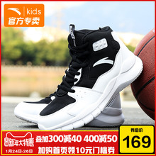 Anta Children's Shoes Boys'Basketball Shoes Children's Sports Shoes