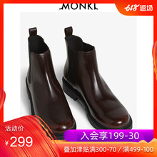 MONKI New Simple Dark Red Medium-heeled Round-toed Flat-bottomed Shoes Chelsea Boots Children 0498467
