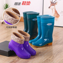 Waterproof Shoes for Women Adult Waterproof Shoes, Shoes, Shoes, Shoes, Shoes, Tubes, High Cylinders, Women's Slip-proof, Fleece-proof, Warm Rubber Sleeves and Shoes