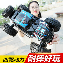 Increase the size of remote control vehicle off-road vehicle four-wheel charging wrestle-resistant high-speed climbing bicycle boys and children's toys