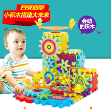 Baidu Electric Building Block 81 Construct and Assemble Electronic Gears and Insert Plastic Educational Toys as Kindergarten Gifts