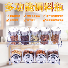 Kitchen Glass Condiment Box Set Household Combination Condiment Box Sealed Canned Sugar
