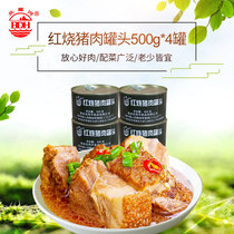 Beidaihe teriyaki pork canned 500g*4 cans combination family meals outdoor camping food