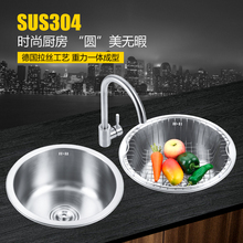 Small round sink kitchen washing basin thickened 304 stainless steel Taiwan Basin bar bathroom bathroom circular single slot mail