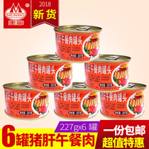 Sichuan mei ning food pig Liver Lunch meat canned 227g*6 outdoor convenient food