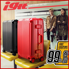Aluminum frame tie-rod box female Korean version boarding secret code box suitcase 24 inch suitcase net red suitcase male 26 inch