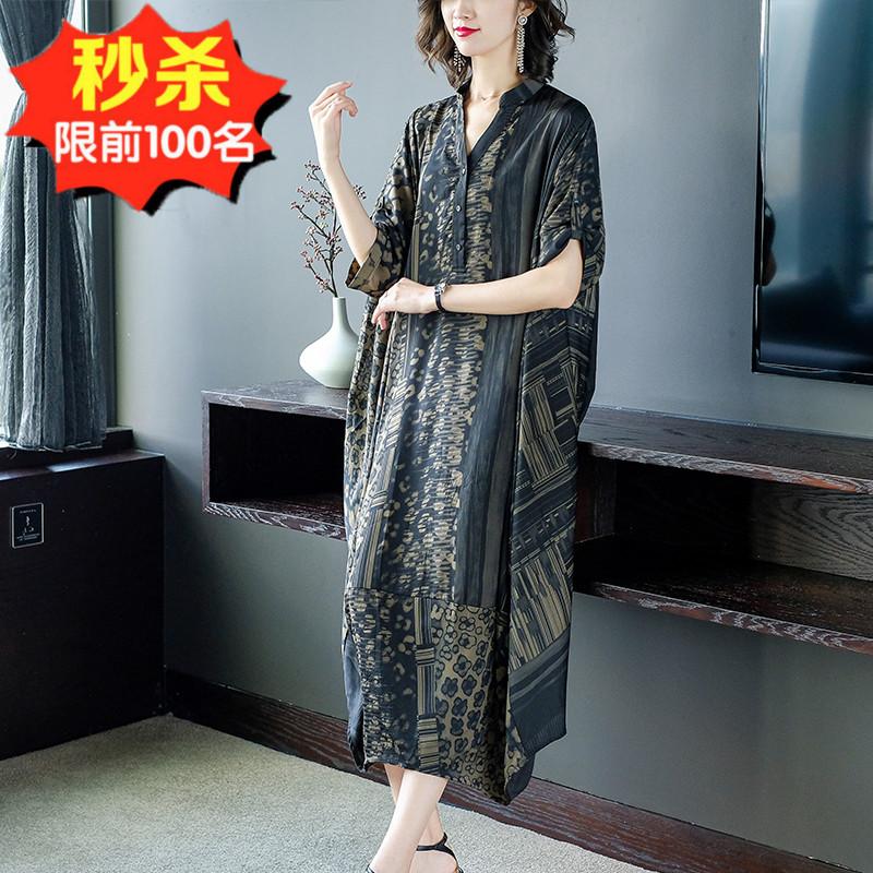 台湾纱新款2020夏季香云纱桑蚕丝重磅真丝连衣裙气质正宗品牌中长