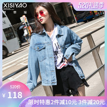 Spring and Autumn 2019 New Korean Edition of Hong Kong Bf with Loose Wind and Loose Jeans Top for Female Students Short Jackets