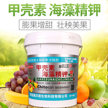Quality assurance barrel flushing fertilizer water-soluble fertilizer potassium fulvic acid vegetable fruit tree organic expansion fertilizer flower fertilizer 20kg