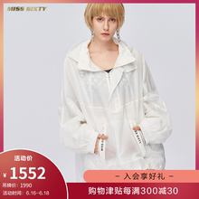 D Miss Sixty 2019 New Spring Mid-long, loose-capped, white windbreaker, thin casual jacket
