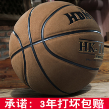 Genuine cement ground soft leather basketball men and women cowhide leather handle outdoor adult and adolescent wear-resistant basketball students