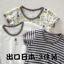 Summer Japanese children's sweatshirt, half-sleeve cotton breathable baby jacket, boy T-shirt, short-sleeve sweat absorption and quick drying